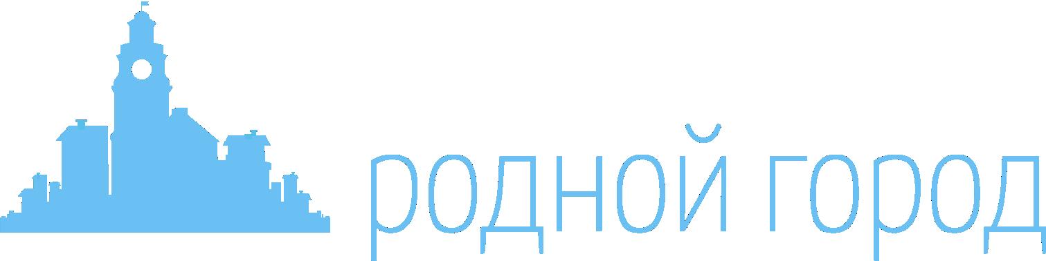 """Агентство недвижимости """"Родной город"""""""